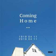 Coming Home (Single) - Bang Yong Guk