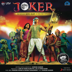 Joker (Original Motion Picture Soundtrack) - G.V. Prakash Kumar, Gaurav Dagaonkar