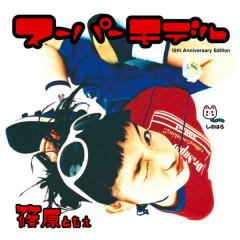 Super Model (15th Anniversary Edition) - Tomoe Shinohara