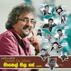 Manel Mala Sey - Various Artists