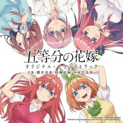 Gotoubun no Hanayome Original Soundtrack CD1