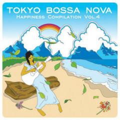 Tokyo Bossa Nova Happiness Compilation No.4 CD2