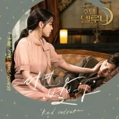 Hotel Del Luna OST Part.8 (Single)