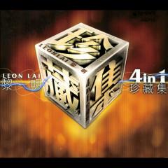 Li Ming 24K Jin Jing Xuan - Leon Lai