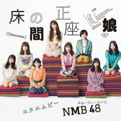Tokonoma Seiza Musume - NMB48