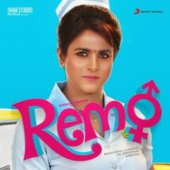 Remo (Original Motion Picture Soundtrack)