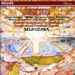 Schoenberg: Gurrelieder - Jessye Norman, Tatiana Troyanos, James McCracken, Tanglewood Festival Chorus, Boston Symphony Orchestra