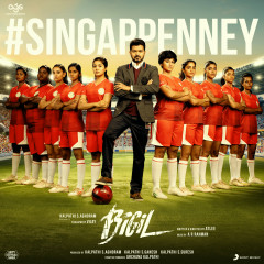 Singappenney (From