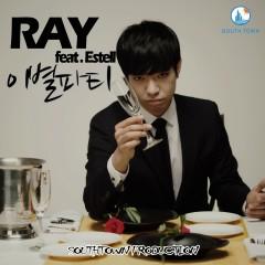 이별파티 - Ray, Estell