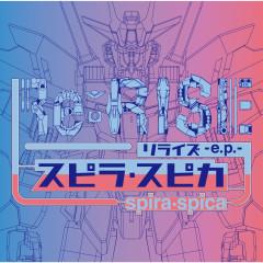 Re:Rise - EP - Spira Spica