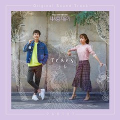 My Healing Love OST Part.7