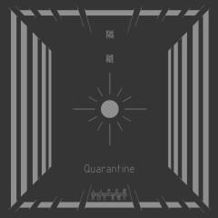 Quarantine - Various Artists
