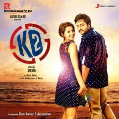 KO, 2 (Original Motion Picture Soundtrack)