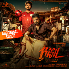 Bigil (Original Motion Picture Soundtrack (Additional Songs)) - A.R. Rahman