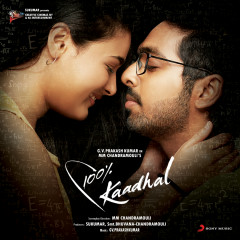 100% Kaadhal (Original Motion Picture Soundtrack)