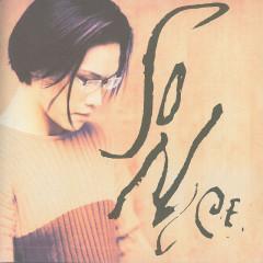 So Nice Ai Shi Kuang Chao Mang Ren - William So