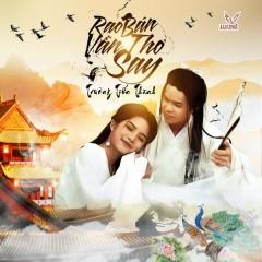 Rao Bán Vần Thơ Say (Single) - Trương Tiến Thành