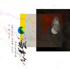 Paranoid - Elvis Wang