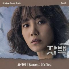 Confession OST Part.3 - Yoari