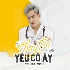 Thay Tôi Yêu Cô Ấy (Remix) (Single)
