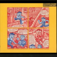 ROCK CONCERT CD1 - Kuwata Band