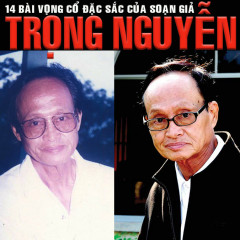 Trọng Nguyễn (Cải Lương)