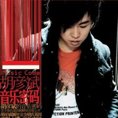 Music Password - Anson Hu