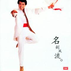 Roman Tam Ji Nian Quan Ji Vol.3: Sword Of Romance - Roman Tam