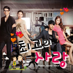 My Last Love OST