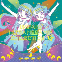 PriPara Ultra Mega Mix Collection Vol. 2