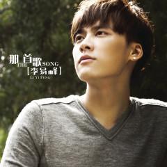 That Song - YiFeng Li
