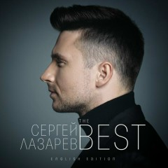 The Best (English Edition) - Sergey Lazarev