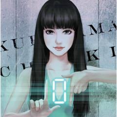 0 - Chiaki Kuriyama