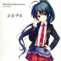 Electronic Resonance - Asami Seto