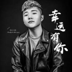 May Mắn Có Em / 幸运有你 (EP) - Bạch Tiểu Bạch