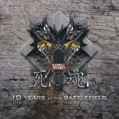 10 Years in the battlefield - SAHON