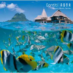 Nangoku Ongaku Resort Music Series - GONTITI