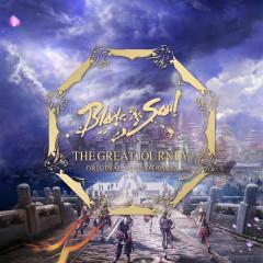 Blade & Soul Original Soundtrack