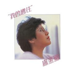 BTB Wo Ceng Xiang Wang - Brenda Lo