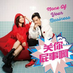 None Of Your Business - Julia Peng,Kumachan