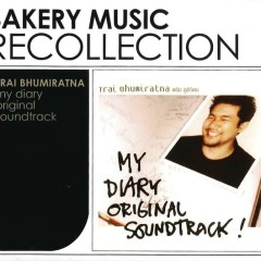 My Diary - Original Soudtrack - Trai Bhumiratna
