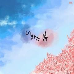 Blossom - SONGSUN, ONSOO, TATU