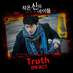 Children Of A Lesser God OST Part.3 - IMFACT