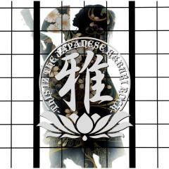 Miyavi -This Iz The Japanese Kabuki Rock- - MIYAVI