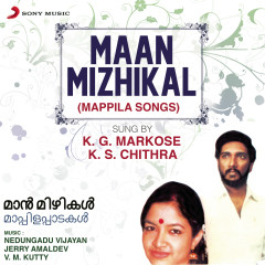 Maan Mizhikal (Mappila Songs)