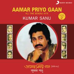 Aamar Priyo Gaan , Vol. 2 (All Time Bengali Hits) - Kumar Sanu