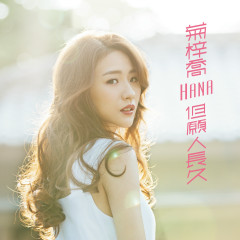 Last Forever - Hana Kuk