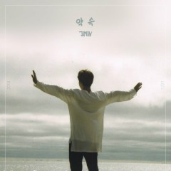 Promise (Single) - Jimin (BTS)