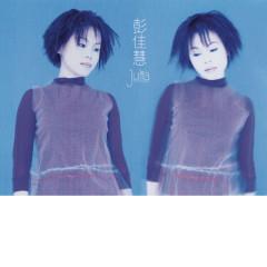 Julia - Julia Peng