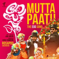 Mutta Paatu (The Egg Song) [From